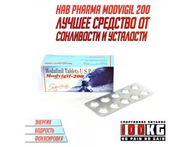 Модафинил: Первый опыт применения